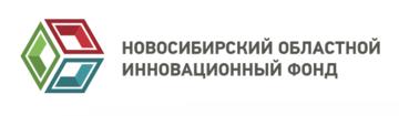 ГАУ Новосибирский областной фонд поддержки науки и инновационной деятельности
