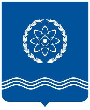 Администрация города Обнинска
