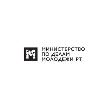 Министерство молодежи Республики Татарстан