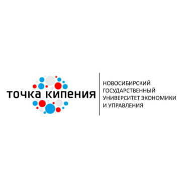 Точка кипения НГУЭУ Новосибирск