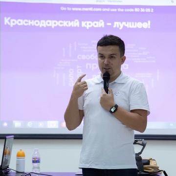 Антон Сергеевич Артамкин